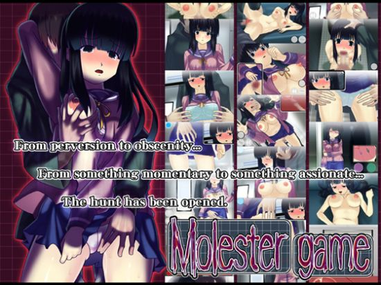 Molester Disaster
