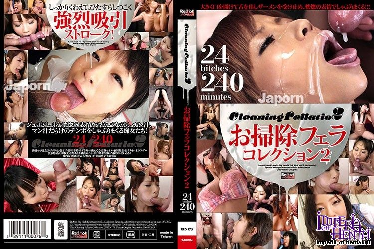 red hot fetish collection vol 67 № 61020
