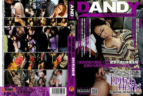 Rubbing Crotch To Crotch From The Front Of Full-time Homemaker Frustration Of State In The Packed Bus VOL.1 [DVDRip]