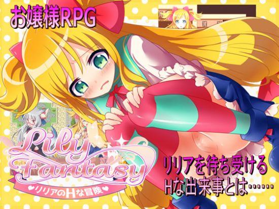Lily Fantasy ver2.1.0