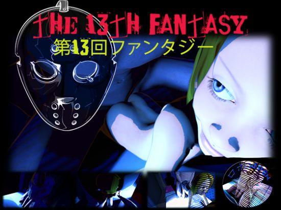 The 13th Fantasy