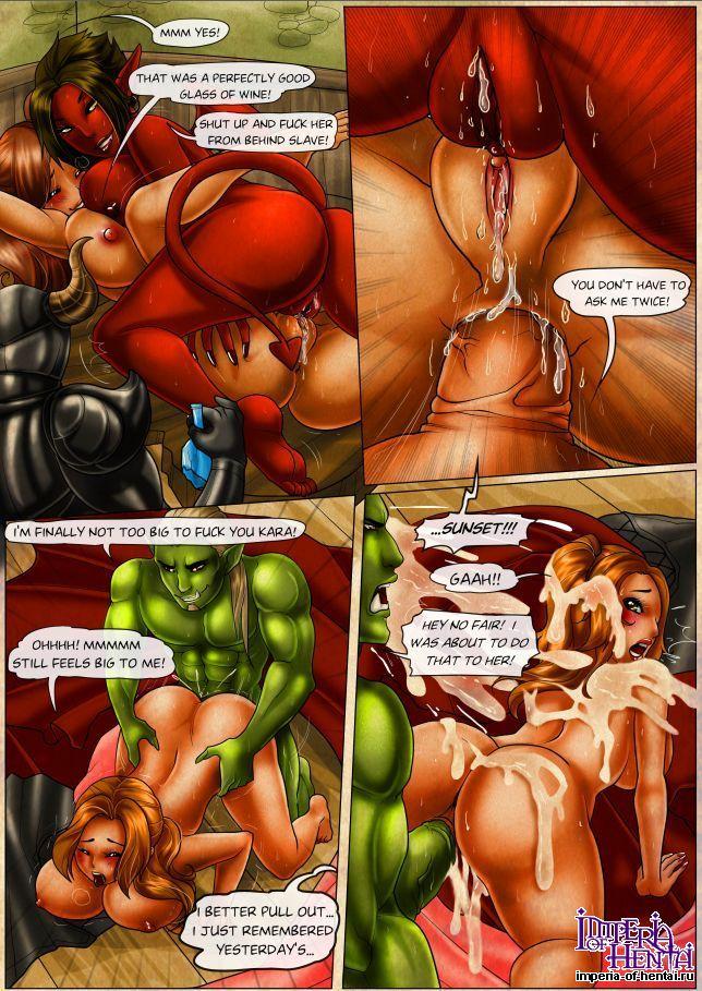 Семейные секс комиксы