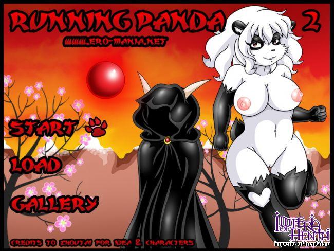 Running Panda 2