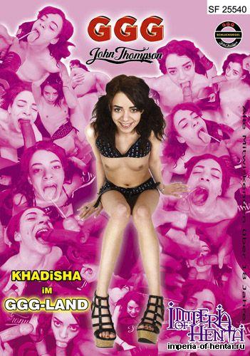 GGG - Khadisha im GGG-Land (2016) DVDRip