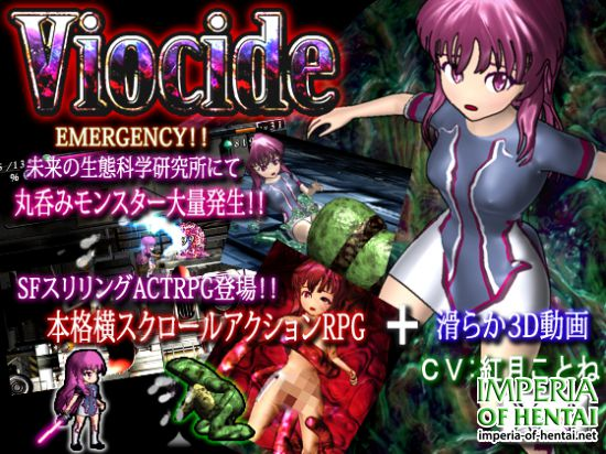 Viocide ~Vore Side Action RPG~