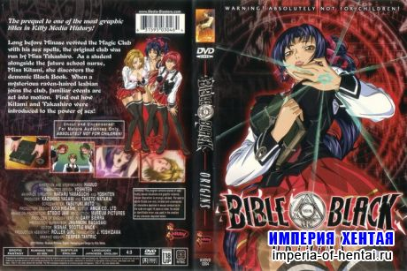 Bible Black - Origins Vol.1-2 (Uncensored / Dual Lang)