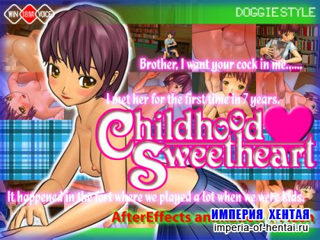 Childhood Sweetheart (English translated version)