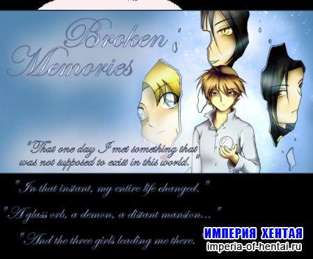Broken Memories - ver. 1.1