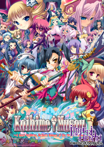 Koihime Musou ~A Heart-Throbbing, Maidenly Romance of the Three Kingdoms~