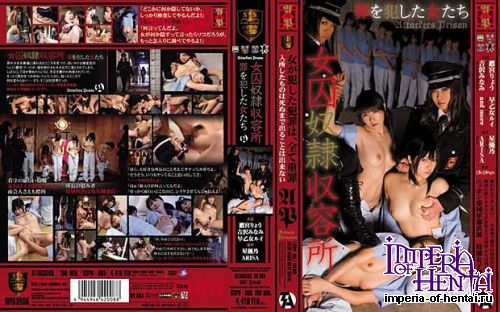 Rui Saotome - Women Louis Saotome who committed Xuzhou slave camp sin [DVDRip]