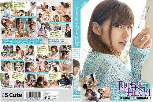 Horny Shy - Everyday Horny Shy Girl [DVDRip]