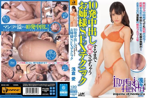 Love Asakura - Sister SEX Technique And Would Thereby Erection Until Out Of 10 Shots [DVDRip]