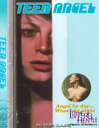 Teen angel (1977) DVDRip