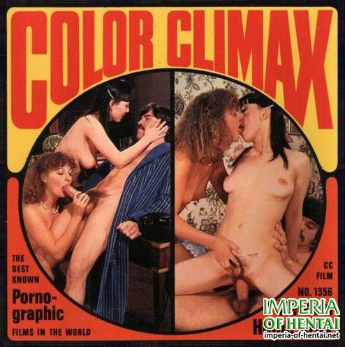 Color Climax Film No.1356 – Reform Home Orgy
